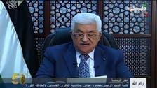 محمود عباس اسرائیل کو ICC کے کٹہرے میں لانے کیلئے پرعزم