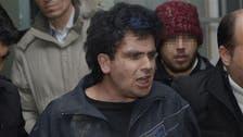 Radical Marxist group claims Istanbul palace attack bid