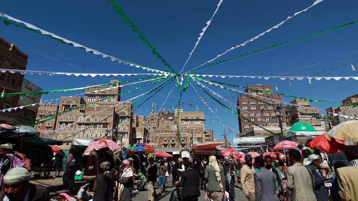Muslims commemorate Prophet's birthday