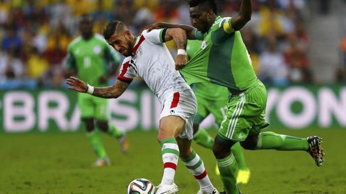 iran national team reuters