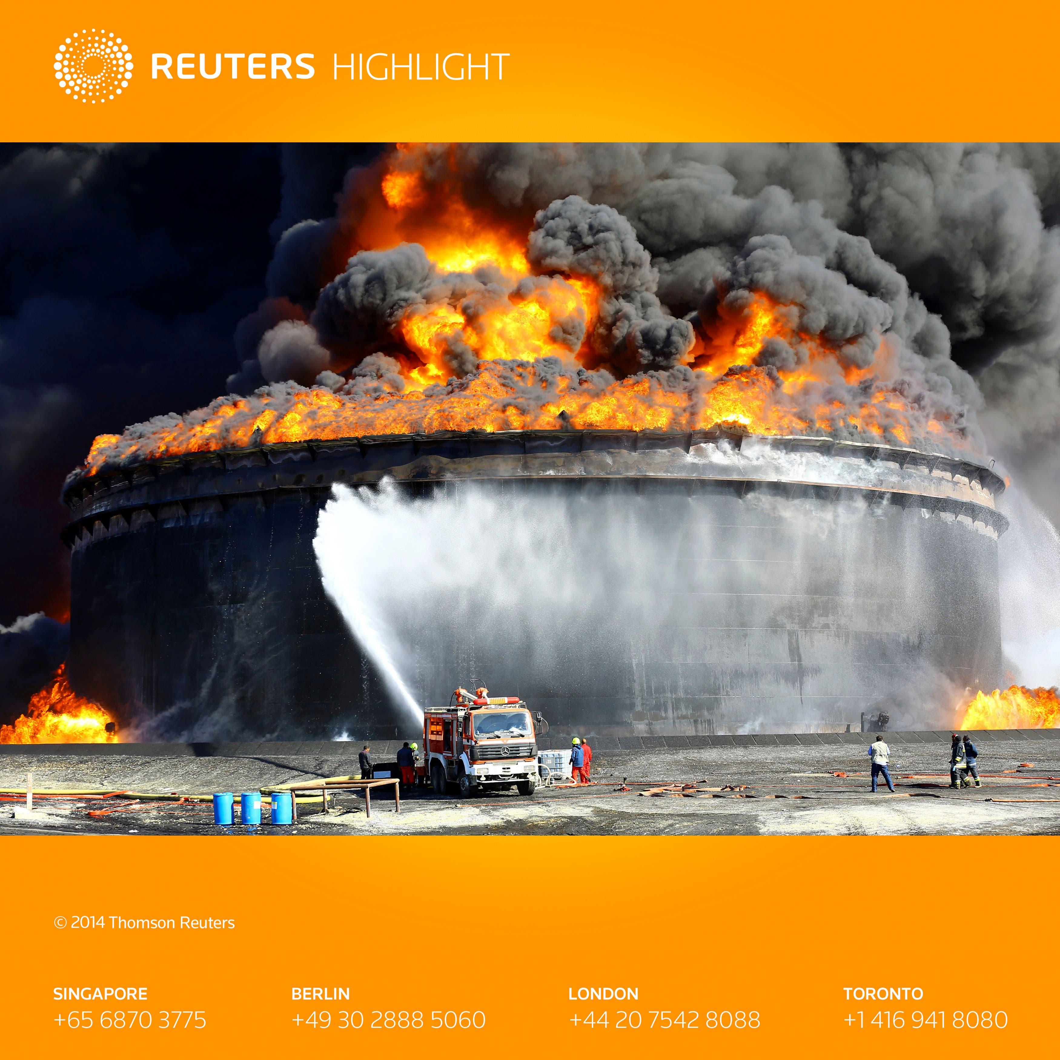 """""""النفط الليبية"""": كل إيراداتنا تودع بالبنك المركزي"""