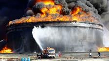 ليبيا.. السيطرة على حريق في خزانات بحقل نفطي