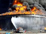 مسلحون يقصفون حقلي نفط في ليبيا وتضرر خط أنابيب