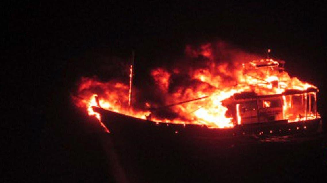 Pakistan Boat