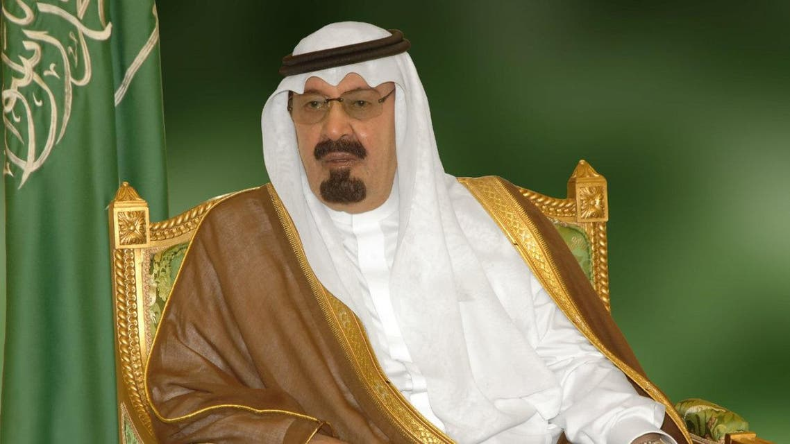 Saudi King Abdullah (SPA)