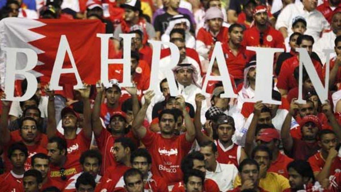 bahrain football fans reuters