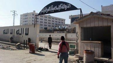 داعش يفرض الزكاة بالقوة على سكان الميادين