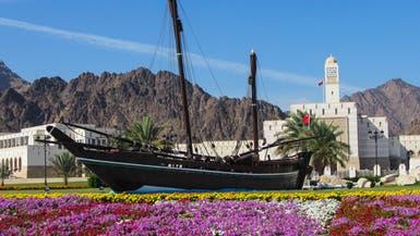سلطنة عمان.. ارتفاع الإقراض المصرفي 3% لـ 26 مليار ريال