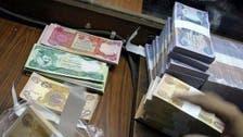 العراق يسترجع أموالاً مهربة إلى لبنان وعمان
