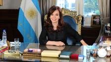 نیو ائر پر ارجنٹینی صدر کا قوم کے لیے 'انوکھا تحفہ'