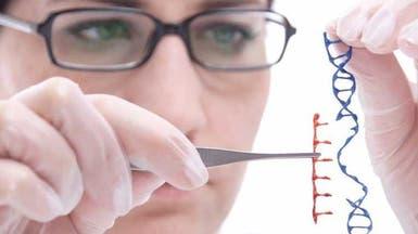 علماء يحددون الجين المسبب للاكتئاب والإدمان