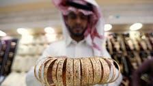 الذهب يقفز فوق 1134 دولاراً مسجلاً أعلى مستوى بشهر