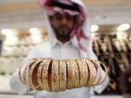 إنتاج السعودية من الذهب يقفز 143% منذ رؤية 2030