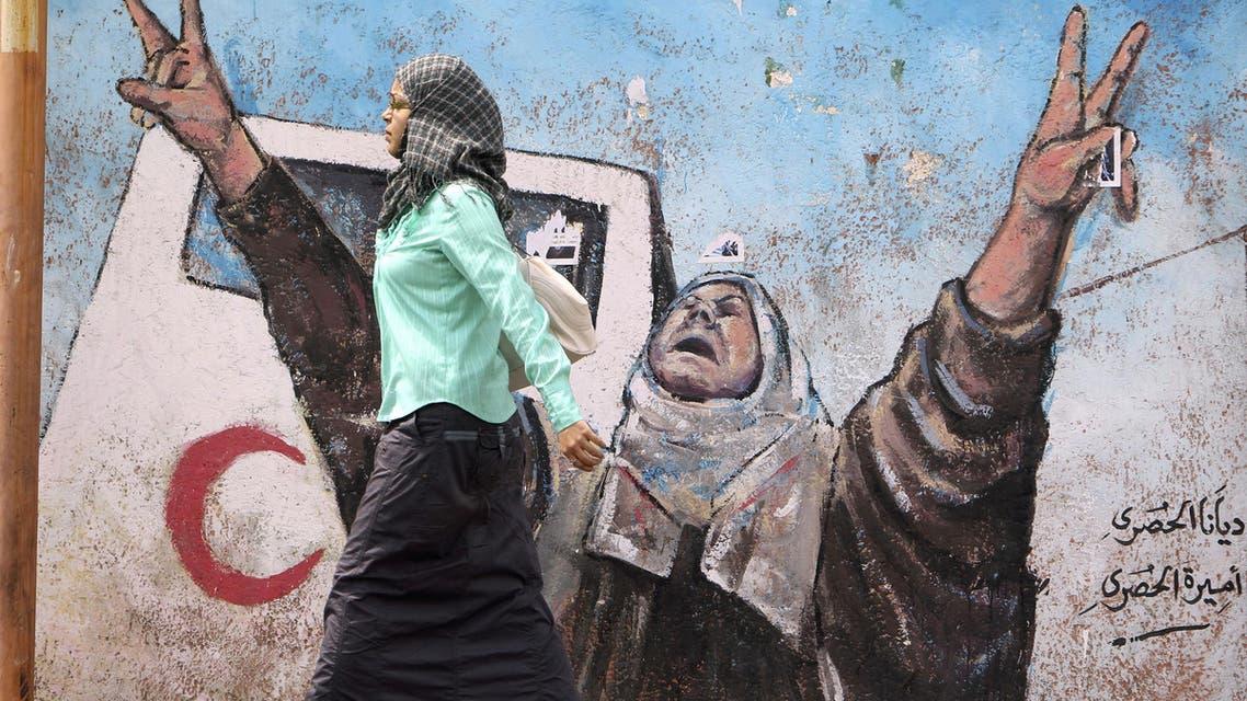 Palestinian woman palestine women reuters