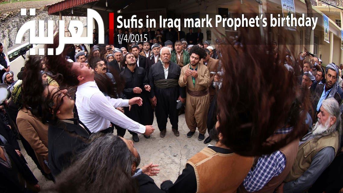Sufis in Iraq mark Prophet's birthday