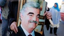 Lebanon's U.N.-backed Hariri tribunal extended