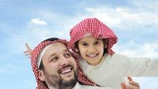 Fifteen percent of children in Saudi Arabia have ADHD