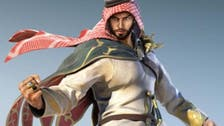Meet 'Shaheen,' Tekken's all-new Saudi character
