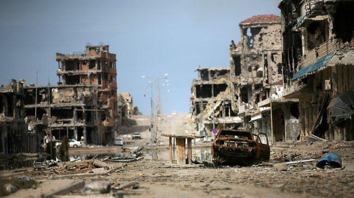 سرت الليبية