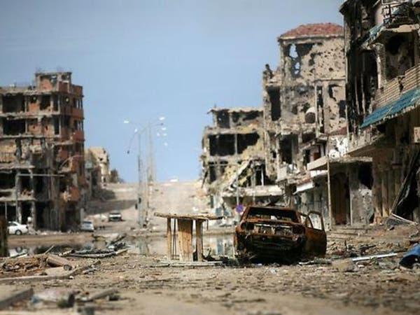 ليبيا.. طيران مجهول يستهدف ميناء سرت