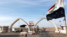 Bomb wounds senior Iraqi army officer: officials