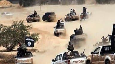 العراق.. مقتل 4  قياديين من داعش جنوب كركوك