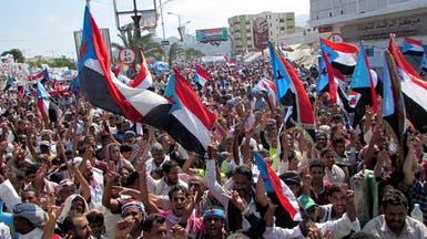 الحوثي يحكم قبضته على صنعاء.. وتظاهرات ضده في تعز