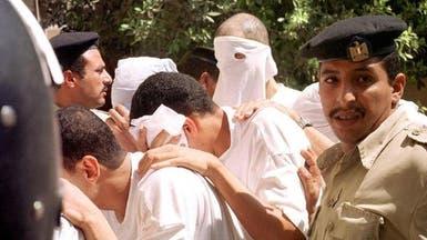 خوف وقلق متصاعد وسط المثليين في مصر