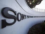 """""""SONY"""" تعزز توقعاتها للأرباح بدعم من PlayStation"""