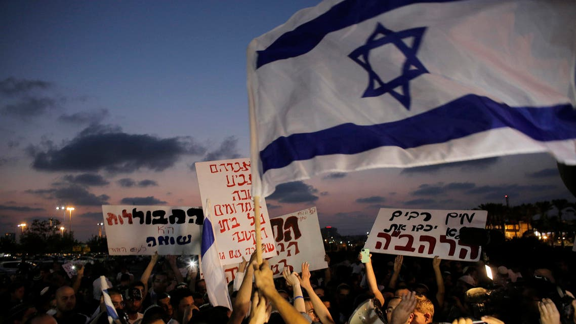 Far-right Israeli activists hold placards in Israel Reuters