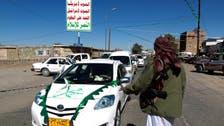 یمن: بم دھماکے میں صحافی سمیت 6 افراد ہلاک