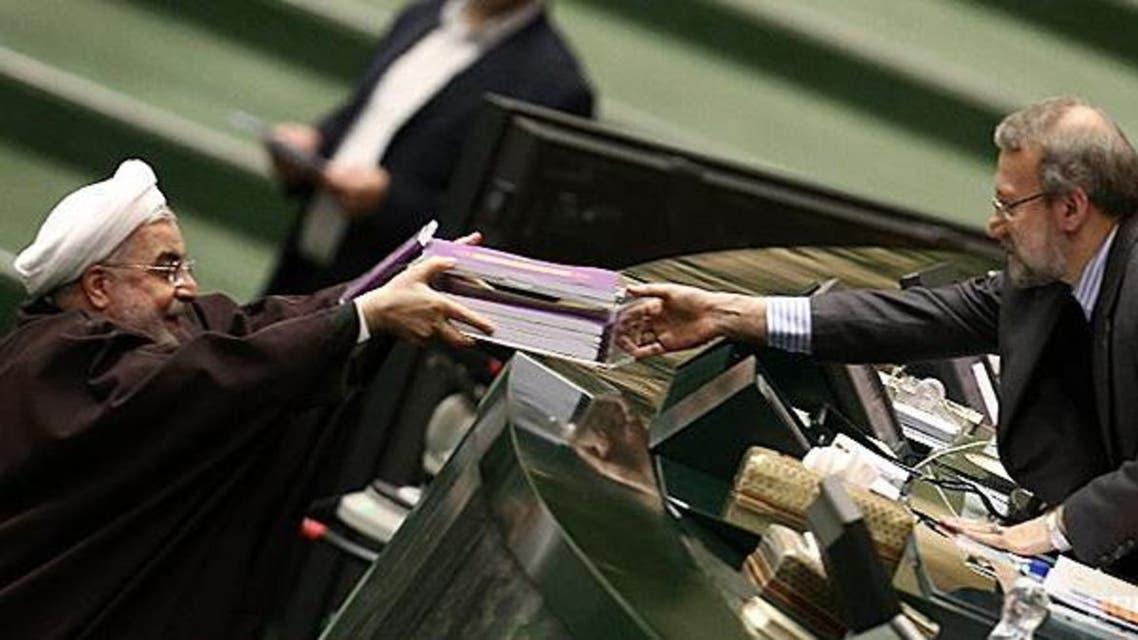 Iran budget