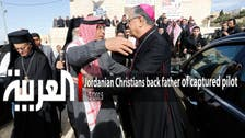 Jordanian Christians show support to father of captured pilot