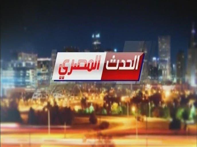 السيسي يصل الكويت في أول زيارة منذ توليه السلطة