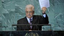 حماس اقوام متحدہ سے دوبارہ رجوع کی مخالف