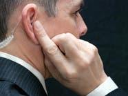 7 طرق لمنع أجهزتك الذكية من التجسس عليك