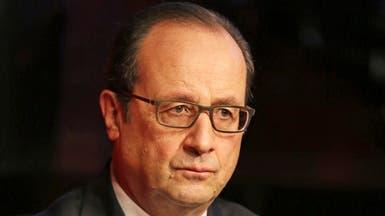 فرنسا: حل أزمة أوكرانيا مقابل رفع العقوبات عن روسيا