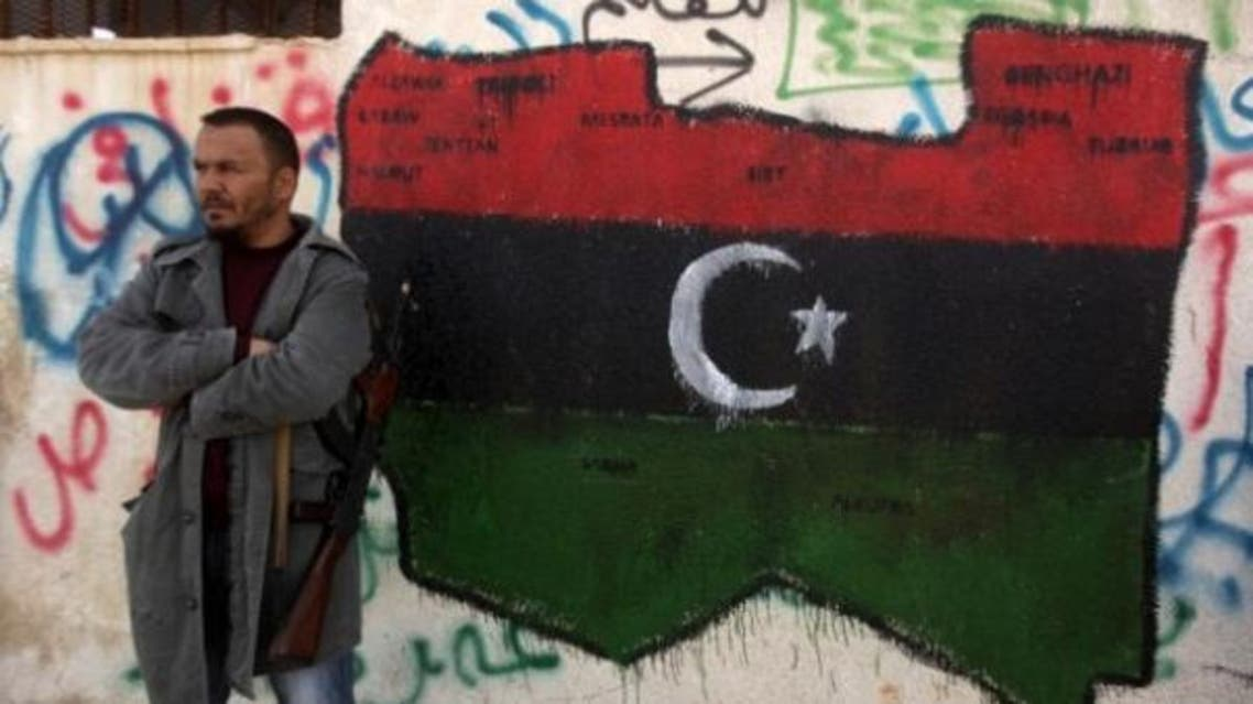Libya - AFP