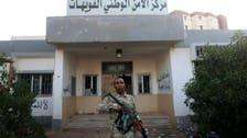 Report: Libya peace talks delayed again