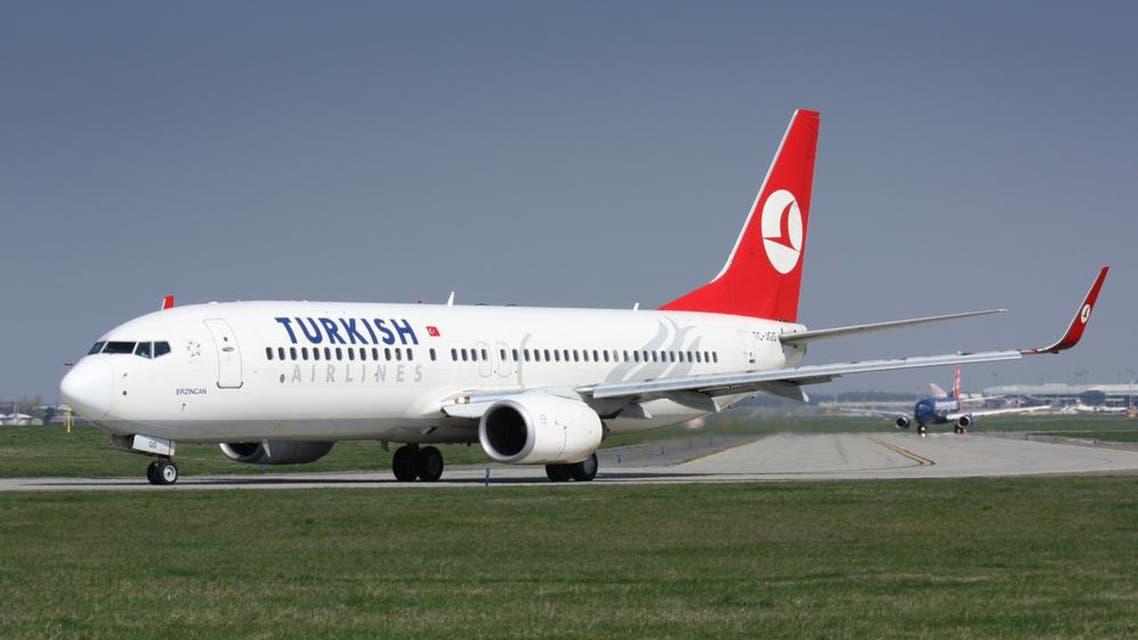 Turkish Airlines Shutterstock