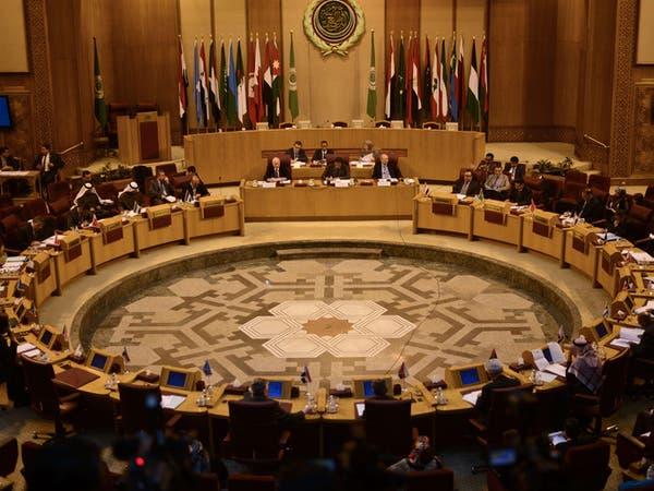 الجامعة العربية تعد لاجتماع مع سفراء دول مجلس الأمن