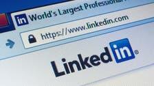 Taliban leader lists 'jihad' as skill on LinkedIn