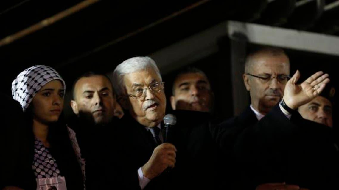 Palestine resolution