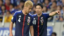 Four-time champion Japan favorites at Asian Cup