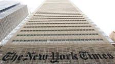 معركة قطرية يهودية بسبب صحيفة نيويورك تايمز