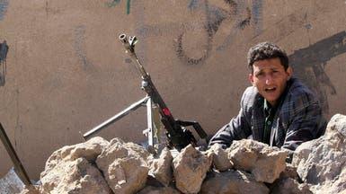 اليمن.. انفجار يستهدف مقراً للحوثيين وسط صنعاء