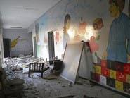 داعش والنظام حرموا أكثر من 60 ألف طفل من التعليم بالرقة