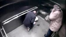 Video: Off-duty police officer in U.S. accidentally shoots himself in lift