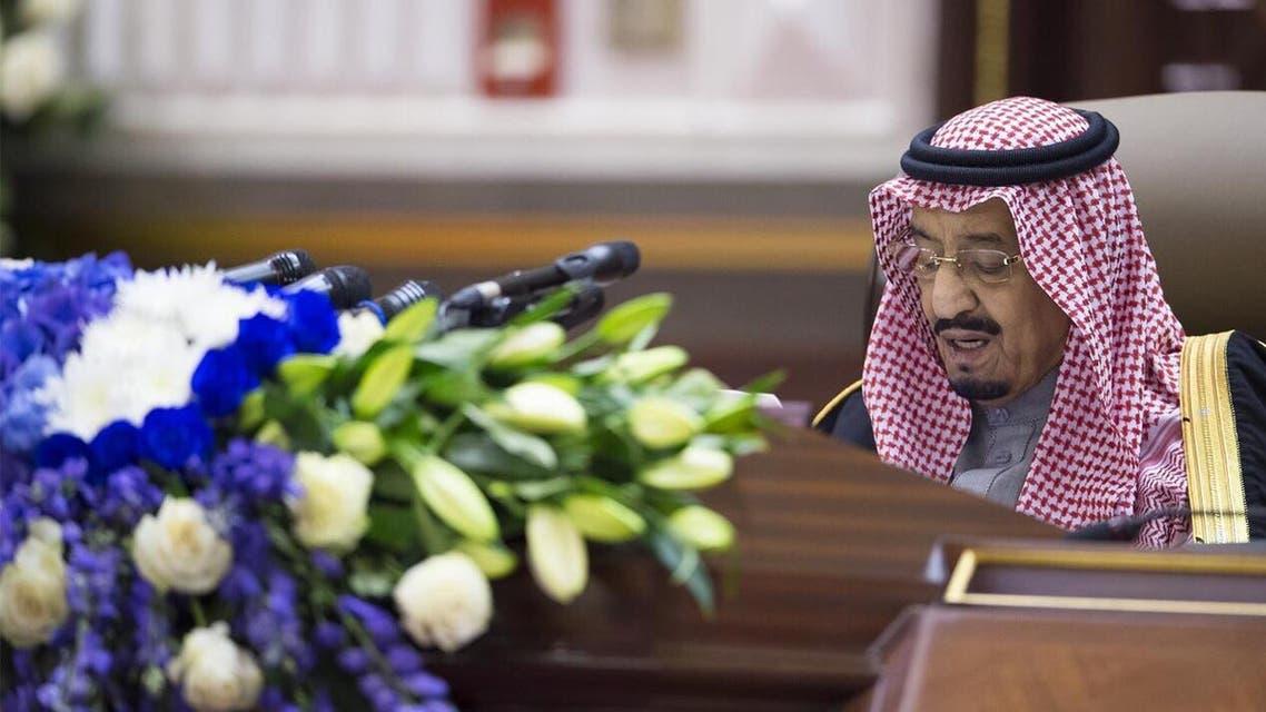 Saudi Crown Prince Salma speaking at the Shura Council. (Al Arabiya)
