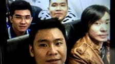 The selfie taken moments before AirAsia takeoff